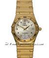 OMEGA | Constellation 95 Gelbgold Quarz | Ref. 11727500