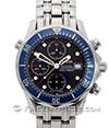 OMEGA | Seamaster Diver 300 M Chronograph | Ref. 2225.80.00