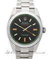 ROLEX | Oyster Perpetual Milgauss LC 100 | Ref. 116400GV