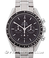 OMEGA | Speedmaster Professional Moonwatch 42 mm | ref. 3570.50.00