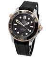 OMEGA | Seamaster Diver 300 Co-Axial Master Chronometer Steel - Sedna™‑Gold | Ref. 21022422001002