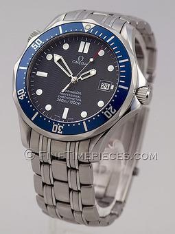 OMEGA | Seamaster | Professional Diver | Ref. 2531.8000