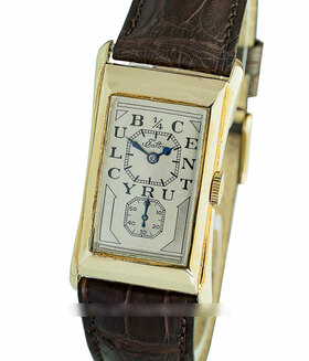ROLEX | Vintage Prince EATON Quarter Century Club Gelbgold Service 2016 | Ref. 1490