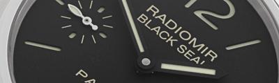 OFFICINE PANERAI | Radiomir Black Seal P-series | ref. PAM 183