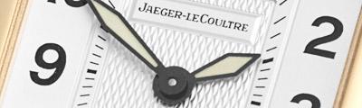 JAEGER-LeCOULTRE | Reverso *Memory* Gelbgold | Ref. 255.140.822