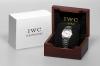 IWC | Ingenieur Officially Certified Chronometer | Ref. 3521 - 001 - Abbildung 4