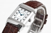 JAEGER-LeCOULTRE | Reverso Lady  | Ref. 2618410 - Abbildung 2