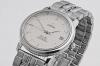 OMEGA | De Ville Automatik Chronometer | Ref. 4800 . 30 . 02 - Abbildung 2