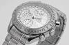 OMEGA | Speedmaster Day Date Automatic Chronograph | Ref. 3221 . 30 . 00 - Abbildung 2