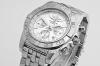 BREITLING | Chronomat B01 | Ref. AB 0110 - 041 - Abbildung 2