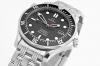 OMEGA | Seamaster Diver Co-Axial *James Bond 007* limitiert | Ref. 212.30.41.20.01.001 - Abbildung 2