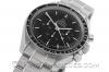 OMEGA   Speedmaster Professional Moonwatch   Ref. 3570.50.00 - Abbildung 2