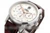 UNION GLASHÜTTE | Diplomat Chronograph | Ref. 26.32.16.05.10 - Abbildung 2