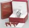 OMEGA | Seamaster Professional Diver GMT | Ref. 2538.2000 - Abbildung 4