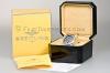 BREITLING | Chronomat | Ref. B13050.1 - Abbildung 4