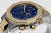 GLASHÜTTE ORIGINAL | Sport Chronograph Stahl/Gold | Ref. 10-66-12-11-04 - Abbildung 2
