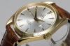 OMEGA | Seamaster Aqua Terra 42 mm Gelbgold | Ref. 2602.30.37 - Abbildung 2