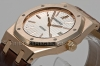 AUDEMARS PIGUET | Royal Oak Rotgold/Lederband | Ref. 15300OR.OO.D088CR.02 - Abbildung 2