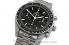 OMEGA | Speedmaster Reduced Automatic Chronograph | Ref. 3539.50.00 - Abbildung 2