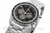 OMEGA | Speedmaster Professional Moonwatch Apollo Soyuz limitiert | Ref. 31130423099001 - Abbildung 2