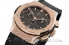 HUBLOT | Classic Fusion Chronograph Racing Grey King Gold | Ref. 521.OX.7080.LR - Abbildung 2