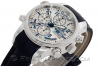 FORTIS | F-43 Flieger Automatic Chronograph Alarm GMT Limited | Ref. 703.20.92 LC.05 - Abbildung 2