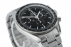OMEGA | Speedmaster Professional Moonwatch 42 mm | Ref. 3570.50.00 - Abbildung 3