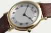 BREGUET | Classique Handaufzug Gelbgold | Ref. 3210 BA 112264 - Abbildung 2