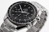 OMEGA | Speedmaster Professional Moonwatch | Ref. 3570.5000 - Abbildung 2