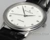 BLANCPAIN | Villeret Ultra flach | Automatic | Ref. 1195-1127-58 - Abbildung 2