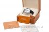 EBEL | 1911 BTR Chronograph Anniversary Limited | Ref. 9137L70/26335193WS - Abbildung 4