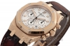 AUDEMARS PIGUET | Royal Oak Chronograph Rosegold | Ref. 26022OR.OO.D088CR.01 - Abbildung 2