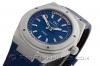 IWC | Ingenieur Automatic Edition Zinedine Zidane | Ref. IW323403 - Abbildung 2