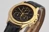 CARTIER | 18 kt Gold Cougar Damen Chronograph | Ref. W 3500851 - Abbildung 2