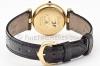 CARTIER | Vendome 18 Kt. Gold | Ref. 84734556 - Abbildung 3