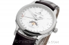 JAEGER-LeCOULTRE | Master Control Moon *1000 Hours* Stahl | Ref. 140.8.98 - Abbildung 2