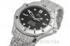 OMEGA | Seamaster Professional Diver - Service 04/2012 | Ref. 25318000 - Abbildung 2