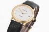BLANCPAIN | Villeret Ultra Slim Chronometer Gelbgold | Ref. 1195-1418C-55 - Abbildung 2